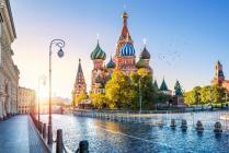 Moskva (avionom)